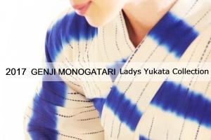 2017GENJIMONOGATARI YUKATA(Lady,s)