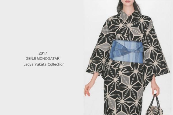 2017GENJI MNOGATARI/LADY,S