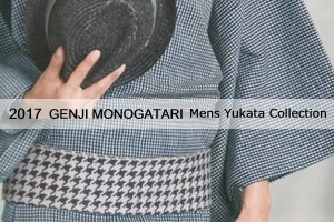 2017GENJIMONOGATARI YUKATA(Men,s)