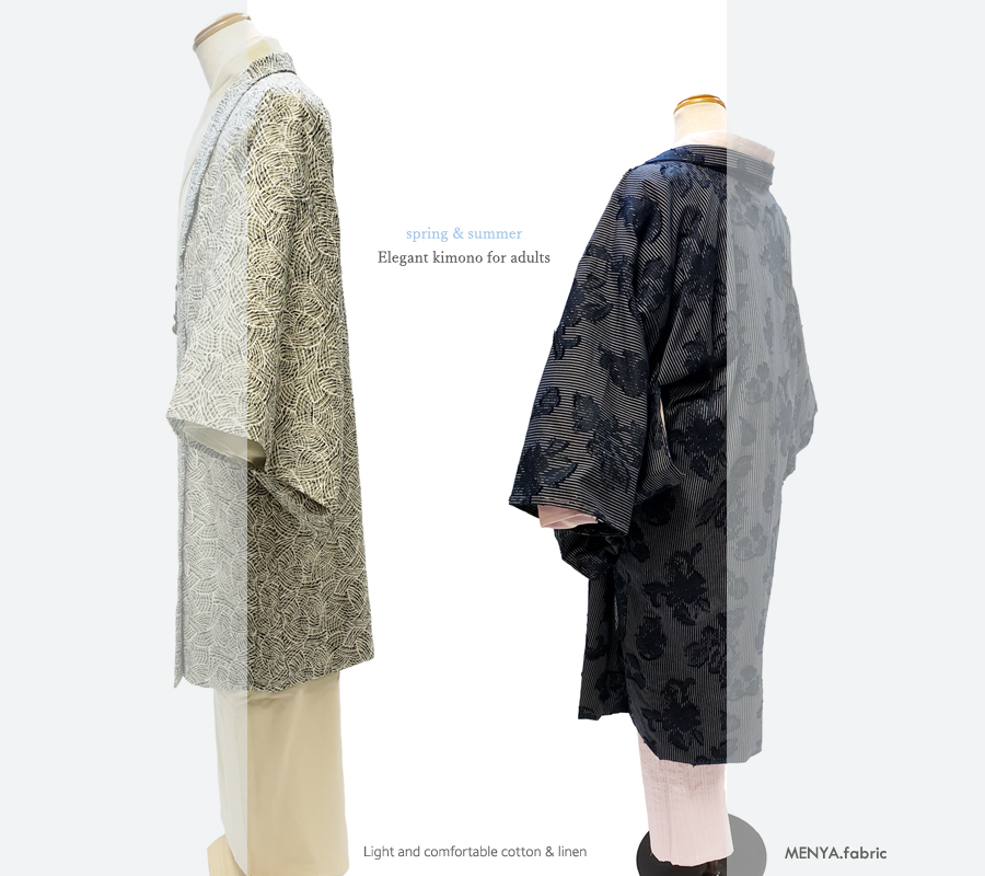 春夏木綿着物、羽織