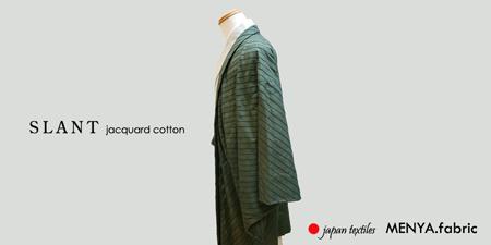 木綿羽織「SLANT」