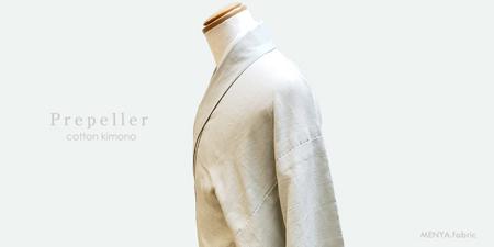 木綿着物「prepeller」