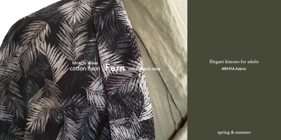 Cotton Haori[Fern」