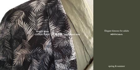 サマーコットン羽織「FERN」