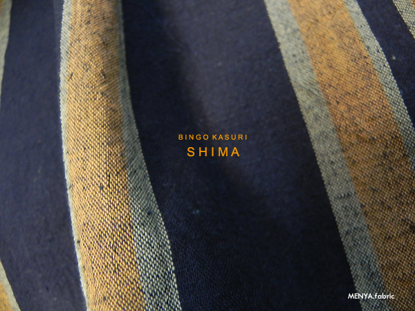 [備後絣]木綿着物「縞SHIMA」