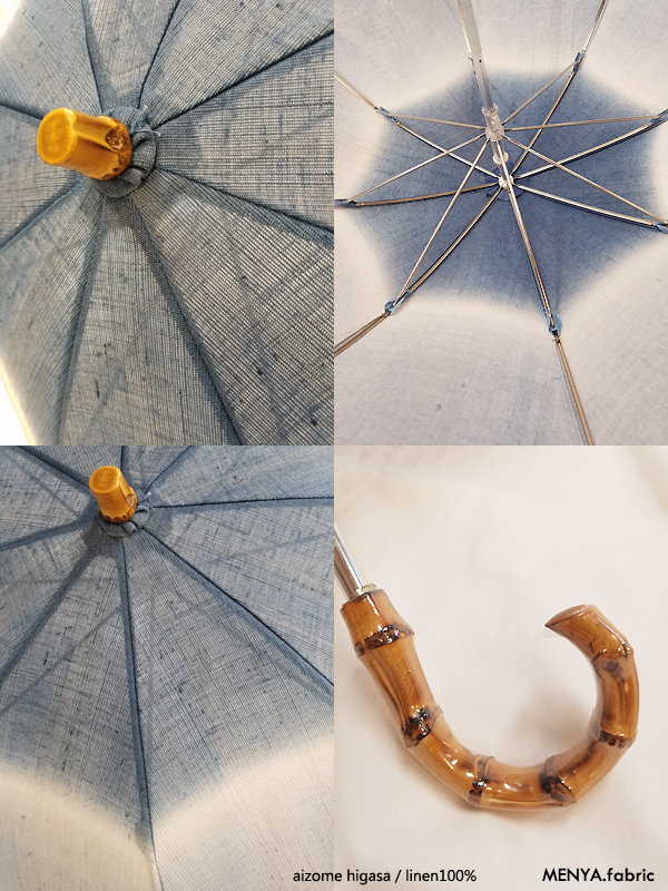 日傘「藍染ぼかし/麻」