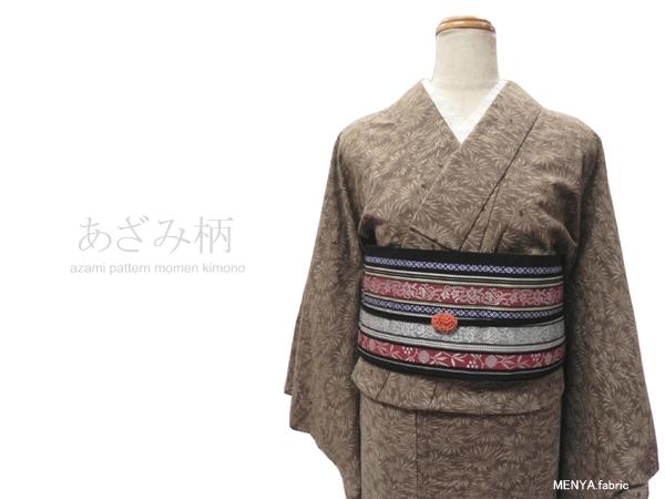 あざみ柄の木綿着物
