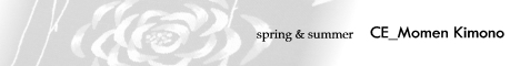 CE木綿着物[Spring&Summer]