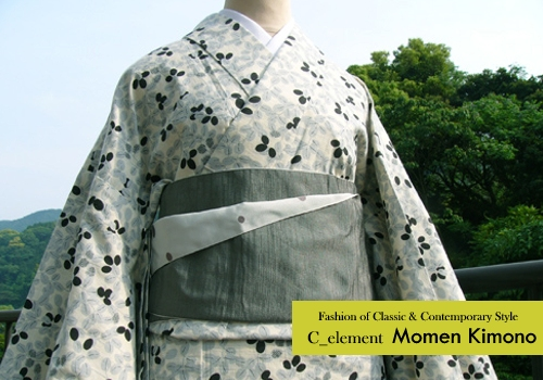 CE木綿着物「昔ながらのクラッシックでモダンなデザイン感性を現代的にアレンジし、シンプルに仕上げた木綿着物です」