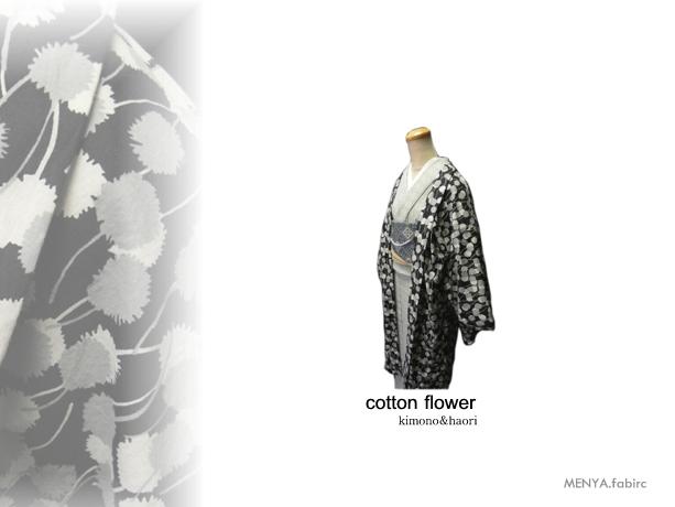 コットン&レクセル羽織「cotton flower」