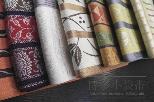 博多小袋帯「普段着物コーディネートに活躍するお洒落帯です」