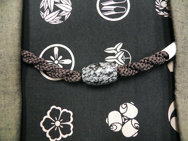正絹羽織紐(スノーフレーク/焦げ茶)