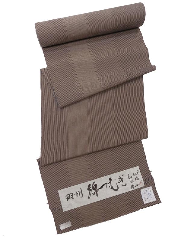 羽州木綿(綿つむぎ)No.3