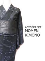 [MENYA.fabric]レディース木綿着物
