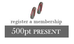 会員登録で「500ポイント」プレゼント!