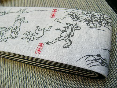 木綿角帯「2009光源氏(金)371」