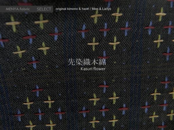 先染織木綿[kasuri flower]