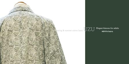 サマーコットン羽織「UZU」