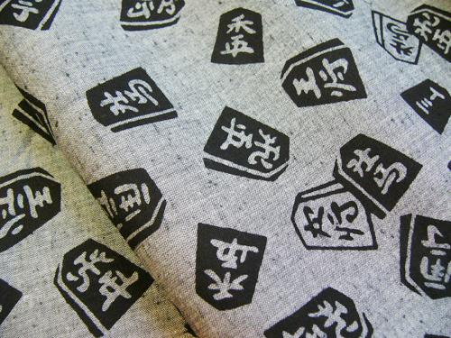 KO_YUKATA[No219]