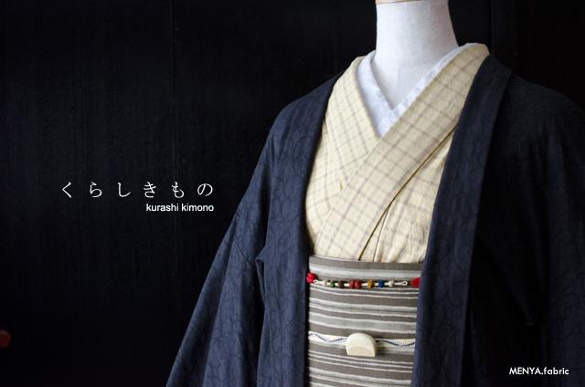 [MENYA.fabric]くらしきもの