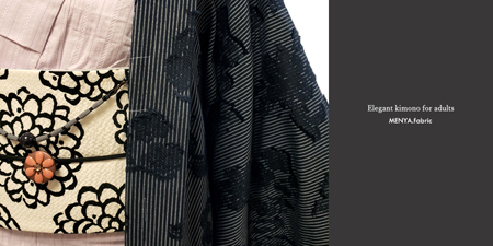 ジャガーコットン羽織「KIRIBANA」