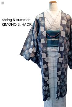 レディース春夏木綿羽織