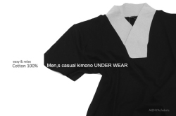 メンズ着物用肌着Tシャツタイプ「半衿付」