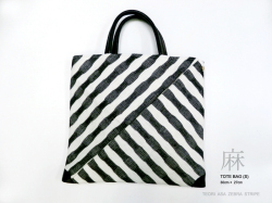手織り麻「zebra stripe bag/small」
