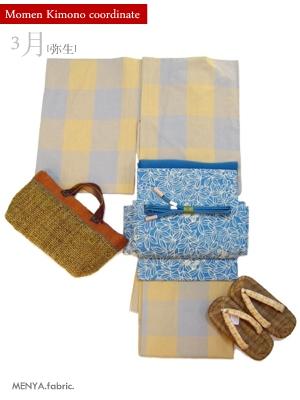 木綿着物メンズコーディネート「片貝木綿/藍木綿付帯」