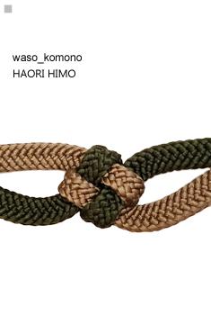 メンズ羽織紐