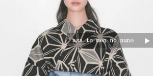 2017GENJI MNOGATARI/LADY,S(綿と麻の布)