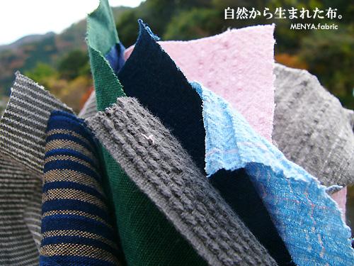 自然から生まれた布「綿屋ファブリック」