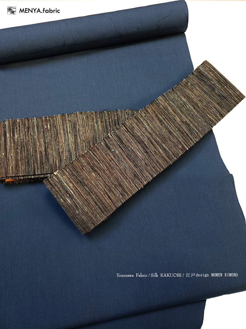 (みちのく)米澤織正絹角帯