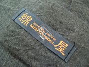 墨染木綿着物NO91「薄地/袷立て」