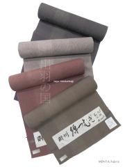 羽州木綿(綿つむぎ)