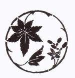 手捺染木綿「縁起紋づくし柄パターン/楓」
