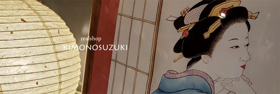 KIMONO SUZUKI/店舗案内