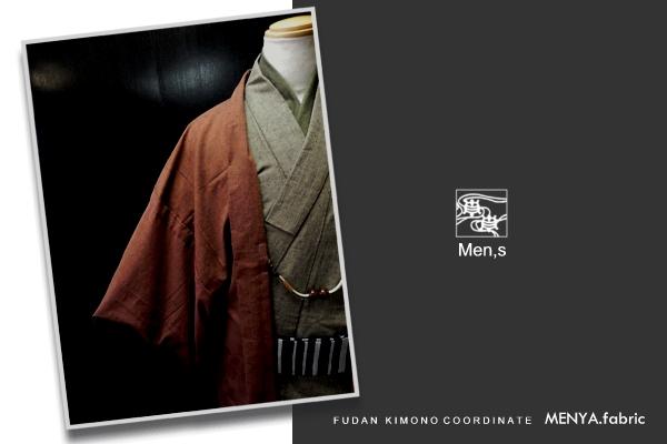 MENYA.fabric「メンズ」