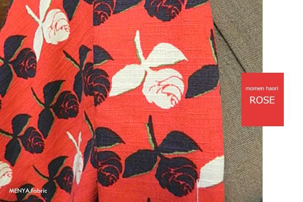 木綿羽織「ROSE」