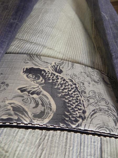 三勝染木綿角帯「鯉の滝のぼり」