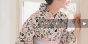 2017GENJI MNOGATARI/LADY,S(さわらび)