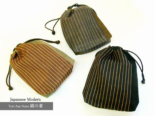 手織麻布「縞巾着」3色