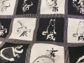 木綿生地[TAKUMI]十二支柄