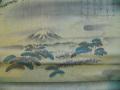 木綿裏地「富士柄」