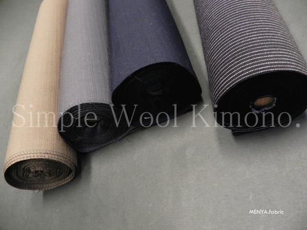 紬織りのシンプルなウールの着物