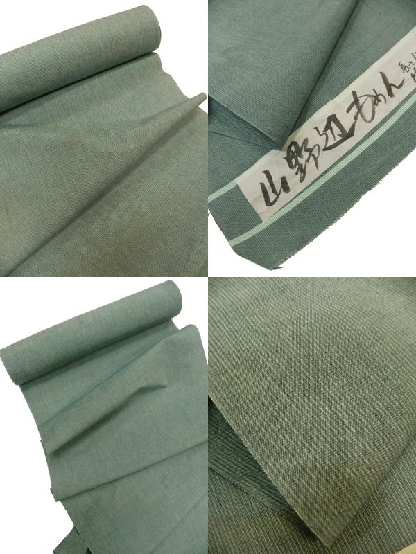 山辺木綿(縞/松葉色)